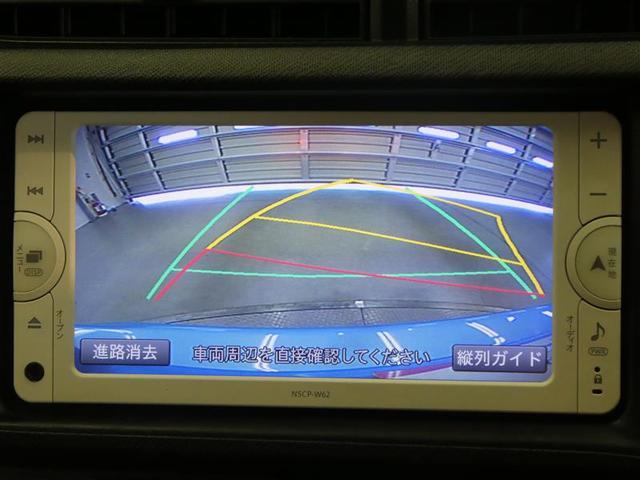 S ハイブリッド ナビ&TV メモリーナビ ワンセグ バックカメラ ETC スマートキー アイドリングストップ キーレス CD(14枚目)