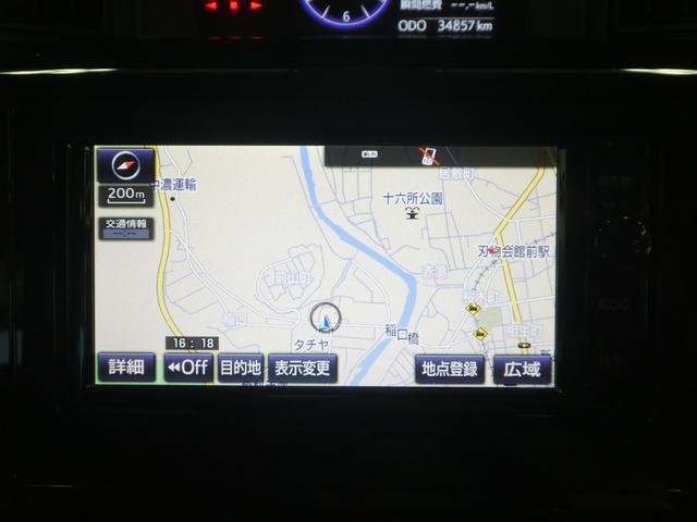 カスタムG S ナビ・バックモニター・LEDランプ(5枚目)