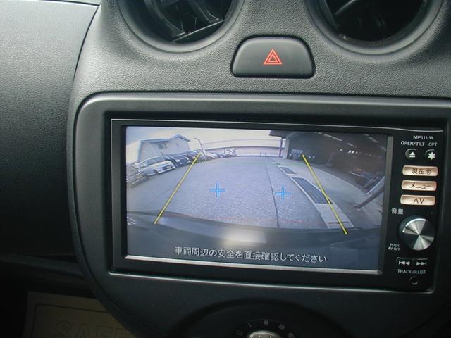 「日産」「マーチ」「コンパクトカー」「岐阜県」の中古車6