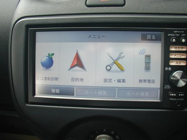 「日産」「マーチ」「コンパクトカー」「岐阜県」の中古車7