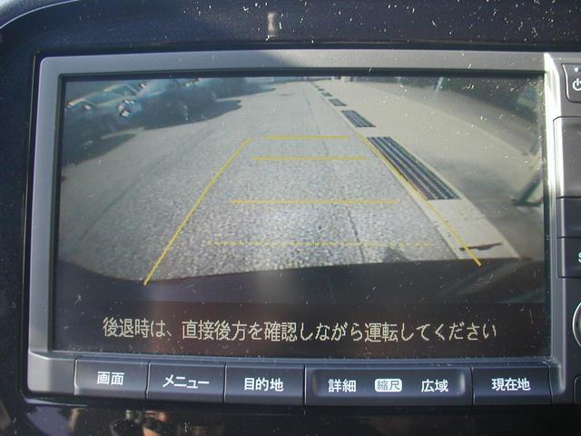 「ホンダ」「インサイト」「セダン」「岐阜県」の中古車9