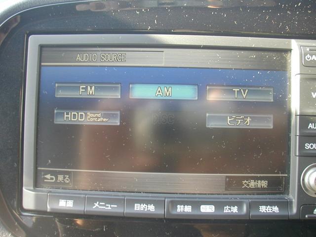 「ホンダ」「インサイト」「セダン」「岐阜県」の中古車10