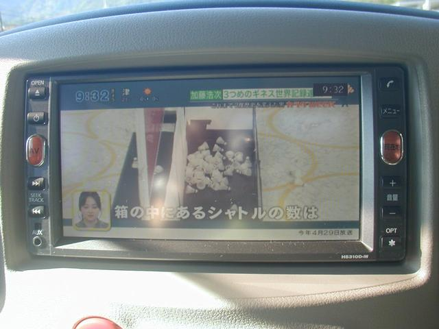 「日産」「キューブ」「ミニバン・ワンボックス」「岐阜県」の中古車12