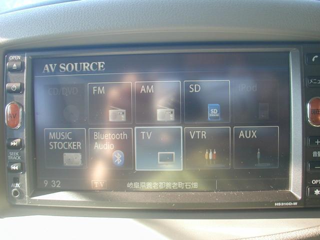 「日産」「キューブ」「ミニバン・ワンボックス」「岐阜県」の中古車13