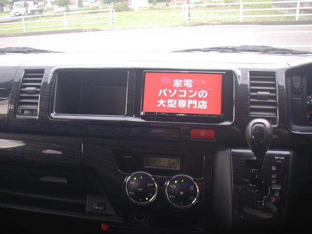 「トヨタ」「ハイエース」「ミニバン・ワンボックス」「岐阜県」の中古車9