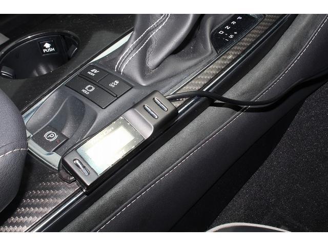RSアドバンス エイムゲインフルエアロ カーボンショットマフラー HKS車高調 エイムゲインGTM20インチ フォルテキャリパー 1オーナー車両 シーケンシャルウインカー ブリッツスロットルコントローラー(23枚目)