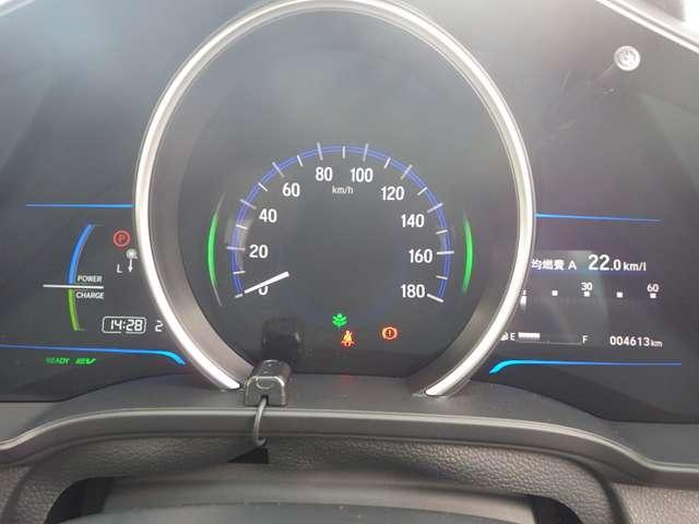 ホンダ フィットハイブリッド Lパッケージ あんしんPKG 3年保証付 当社試乗車