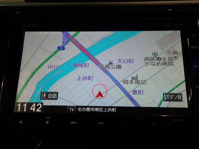 L ホンダセンシング 当社試乗車 Bluetooth対応ナビ(6枚目)