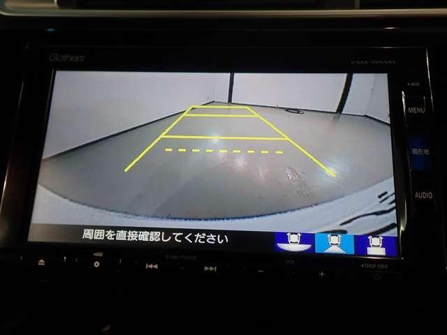 L ホンダセンシング 当社試乗車 Bluetooth対応ナビ(7枚目)