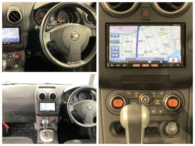20G 1年保証付き 禁煙車 1オーナー Bluetoothナビ Rカメラ スマートキー HID ETC DVDビデオ再生 フォグライト オートライト 純正アルミ セキュリティ マニュアルモード付きCVT(8枚目)