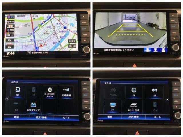 e:HEVクロスター ホンダセンシング 当社試乗車 9インチナビ リアカメラ LEDヘッドライト(12枚目)