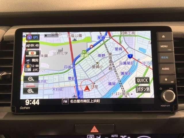 e:HEVクロスター ホンダセンシング 当社試乗車 9インチナビ リアカメラ LEDヘッドライト(15枚目)