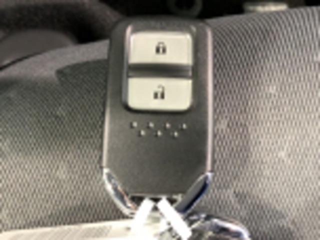 ベーシック ホンダセンシング 当社試乗車 ETC  LED 衝突軽減 横滑り防止装置 禁煙車 スマートキー バックカメラ メモリーナビ LED キーレスエントリー 盗難防止装置(19枚目)