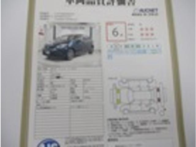 e:HEVホーム 新車保証継承 当社試乗車 ホンダセンシング 用品メモリーナビ リヤカメラ ETC 禁煙車 スマートキー 衝突被害軽減ブレーキ クルーズコントロール LEDヘッドライト Bluetooth接続可(2枚目)