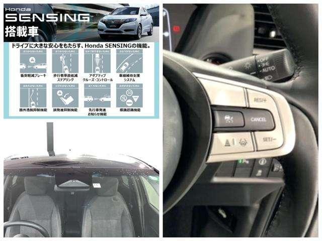 e:HEVホーム 新車保証継承 当社試乗車 ホンダセンシング 用品メモリーナビ リヤカメラ ETC 禁煙車 スマートキー 衝突被害軽減ブレーキ クルーズコントロール LEDヘッドライト Bluetooth接続可(3枚目)