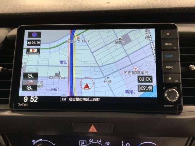 e:HEVホーム 新車保証継承 当社試乗車 ホンダセンシング 用品メモリーナビ リヤカメラ ETC 禁煙車 スマートキー 衝突被害軽減ブレーキ クルーズコントロール LEDヘッドライト Bluetooth接続可(15枚目)