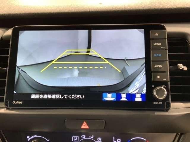 e:HEVホーム 新車保証継承 当社試乗車 ホンダセンシング 用品メモリーナビ リヤカメラ ETC 禁煙車 スマートキー 衝突被害軽減ブレーキ クルーズコントロール LEDヘッドライト Bluetooth接続可(16枚目)
