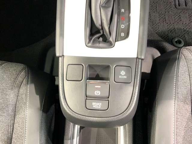 e:HEVホーム 新車保証継承 当社試乗車 ホンダセンシング 用品メモリーナビ リヤカメラ ETC 禁煙車 スマートキー 衝突被害軽減ブレーキ クルーズコントロール LEDヘッドライト Bluetooth接続可(19枚目)