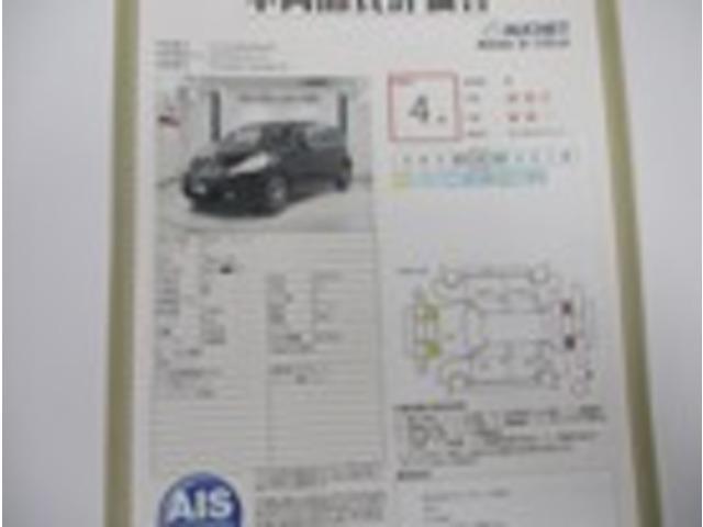 X 3ヶ月保証付 社外アルミホイール HIDヘッドライト ETC オーディオレス オートエアコン スマートキー ABS クルーズコントロール シ-トヒ-タ- ダブルエアバッグ(2枚目)