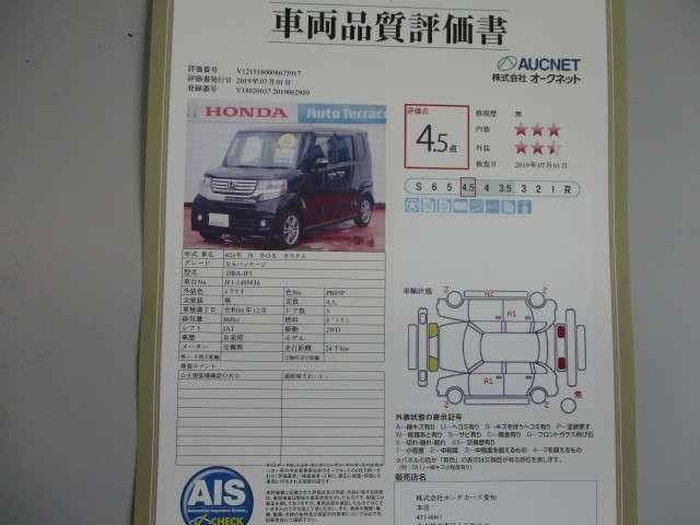 G SSパッケージ 3年保証 両側電動スマートキー1オーナー(20枚目)