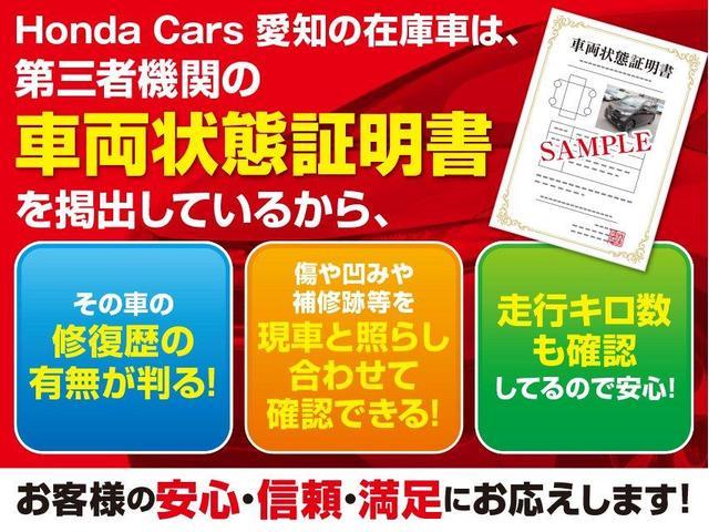 当社では、車両一台一台に車両品質評価書を添付しております。第三機関の厳しい視点でチェックされ、キズやヘコミ、修復歴の有無までまるわかりです!ご安心してお車をご覧いただくことができます。