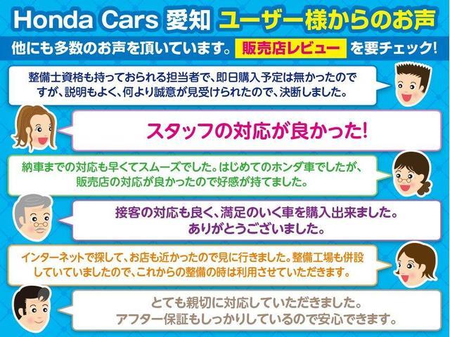 20G ナビ Rカメラ CD録音 ETC HID 1オーナー(5枚目)