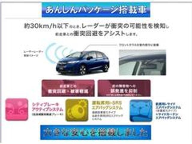 スタンダード・L ナビ Bluetooth ETC Rカメラ(5枚目)