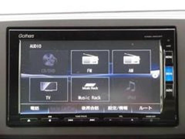 スタンダード・L ナビ Bluetooth ETC Rカメラ(8枚目)