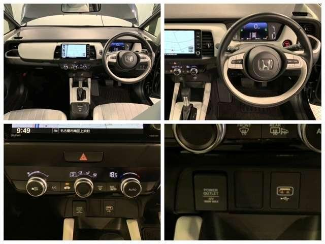 e:HEVホーム 当社禁煙試乗車 新車保証継承 9インチナビ Bluetooth DVD CD録音 Rカメラ ETC クルコン サイドカーテンSRS 地デジ LEDオートライト スマートキー(9枚目)