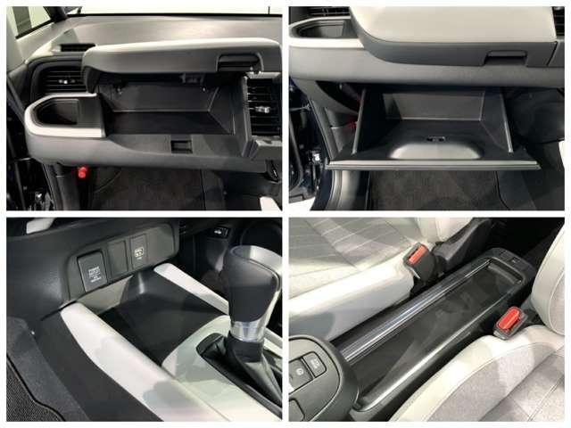 e:HEVホーム 当社禁煙試乗車 新車保証継承 9インチナビ Bluetooth DVD CD録音 Rカメラ ETC クルコン サイドカーテンSRS 地デジ LEDオートライト スマートキー(11枚目)