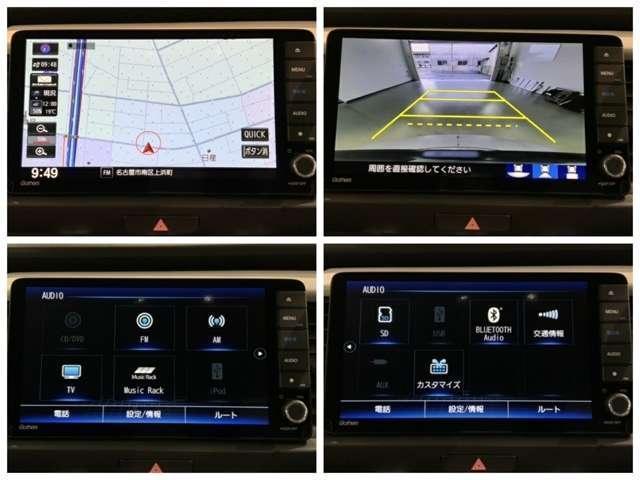 e:HEVホーム 当社禁煙試乗車 新車保証継承 9インチナビ Bluetooth DVD CD録音 Rカメラ ETC クルコン サイドカーテンSRS 地デジ LEDオートライト スマートキー(12枚目)