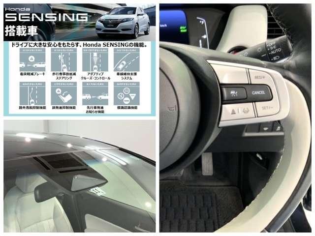 e:HEVホーム 当社禁煙試乗車 新車保証継承 9インチナビ Bluetooth DVD CD録音 Rカメラ ETC クルコン サイドカーテンSRS 地デジ LEDオートライト スマートキー(19枚目)
