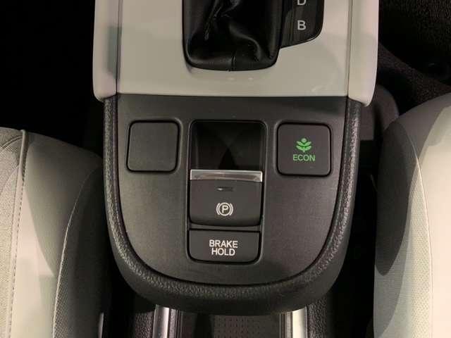 e:HEVホーム 当社禁煙試乗車 新車保証継承 9インチナビ Bluetooth DVD CD録音 Rカメラ ETC クルコン サイドカーテンSRS 地デジ LEDオートライト スマートキー(20枚目)