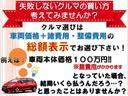 ホンダ フィット RS あんしんPKG 3年保証付