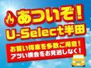 X エアロスタイル 禁煙車 ナビ CD録音 DVD 地デジ ETC スマートキー  フォグライト 1年保証(3枚目)