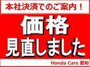 X エアロスタイル 禁煙車 ナビ CD録音 DVD 地デジ ETC スマートキー  フォグライト 1年保証(4枚目)