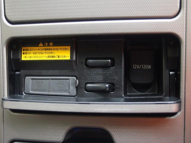 3.5Z HKSスーパーチャージャー 車高調 リアエンター(15枚目)