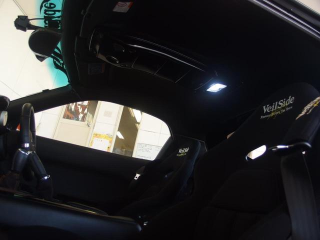 「マツダ」「RX-7」「クーペ」「愛知県」の中古車23