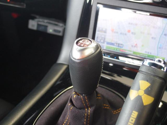 「マツダ」「RX-7」「クーペ」「愛知県」の中古車36