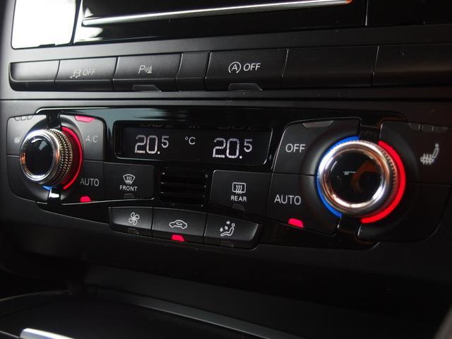☆エアコンは独立式となっておりますので、運転席・助手席それぞれの温度調節が可能です☆