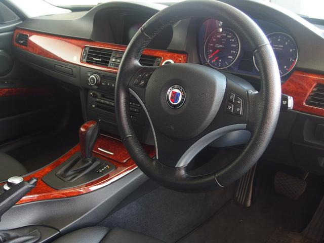 「BMWアルピナ」「アルピナ B3」「セダン」「愛知県」の中古車5