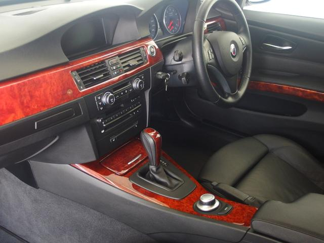「BMWアルピナ」「アルピナ B3」「セダン」「愛知県」の中古車10