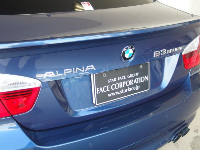 「BMWアルピナ」「アルピナ B3」「セダン」「愛知県」の中古車31