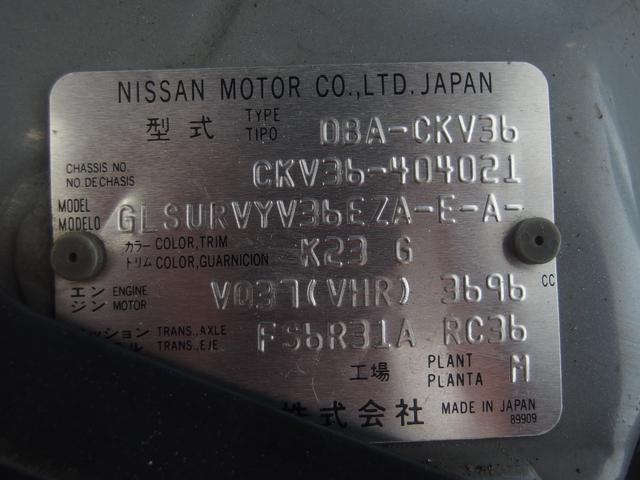 「日産」「スカイライン」「クーペ」「愛知県」の中古車12