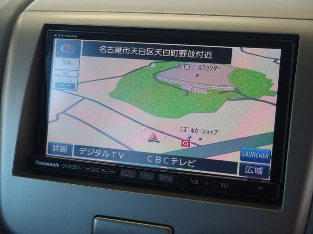 「マツダ」「AZ-ワゴン」「コンパクトカー」「愛知県」の中古車20
