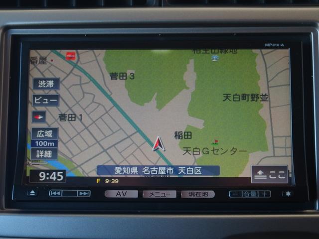 「日産」「オッティ」「コンパクトカー」「愛知県」の中古車10