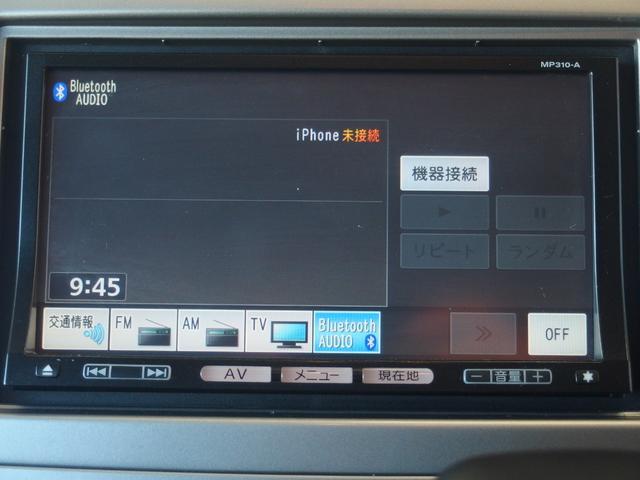 「日産」「オッティ」「コンパクトカー」「愛知県」の中古車11