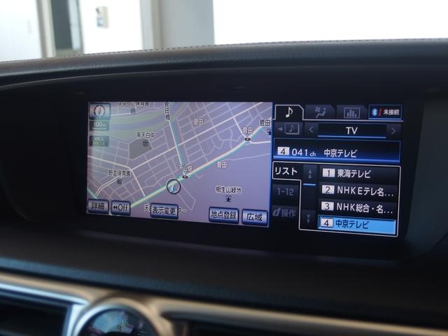 「レクサス」「GS」「セダン」「愛知県」の中古車20