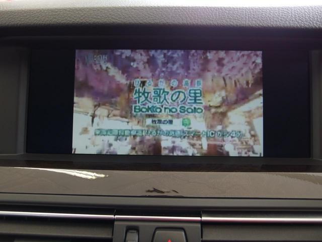 ◆ARC AUDIO◆mosconlアンプ◎整った音響でのお出迎えを可能にした装備になっております♪この機会に是非お求め下さい!