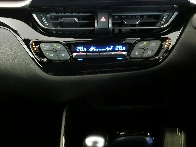 G LEDエディション ハイブリッド ナビ&TV メモリーナビ フルセグ バックカメラ DVD再生 衝突被害軽減システム ETC スマートキー LEDヘッドランプ フルエアロ オートクルーズコントロール キーレス CD(7枚目)